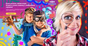 5 идей для семейного досуга с дошкольниками