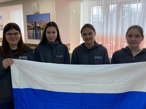 Российские школьницы выиграли золотые медали наЕвропейской олимпиаде поматематике