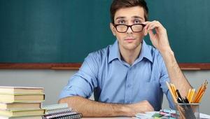 Профессионально важные качества иумения учителя
