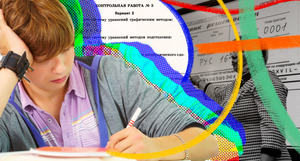 Могутли контрольные показать реальный уровень знаний?