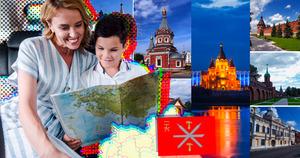 5 идей для поездки с детьми на майские праздники