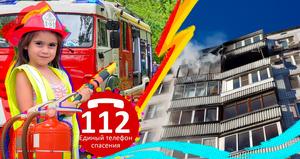 Готовимся клету: что рассказывать опожарной безопасности науроках ОБЖ