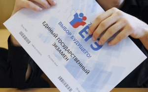 Глава Рособрнадзора рассказал, накакую оценку сдал пробный ЕГЭ порусскому языку
