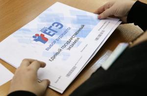 Большинство российских школьников уверены, что получат наЕГЭ 70 баллов