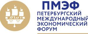 Главные события врамках молодежного форума «ПМЭФ Юниор»