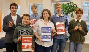 Объявлены победители третьего сезона соревнований школьников