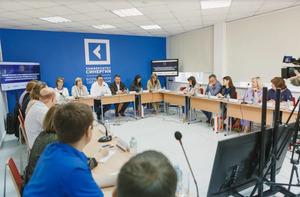 ВМоскве завершилось публичное обсуждение проекта УМК поосновам искусственного интеллекта